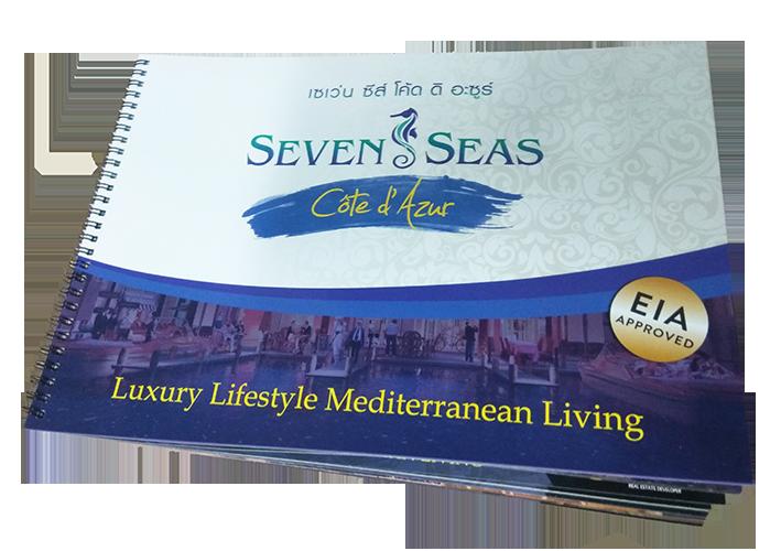 sevenseas cote d'azur - download our sales kit - seven seas 2 - jomtien, pattaya, thailand, luxury condos for sale.